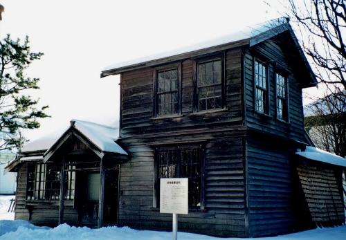 旧有島武郎宅