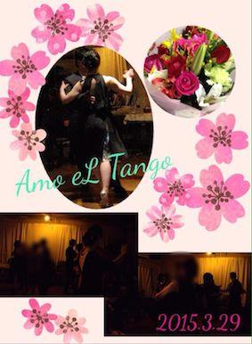 2015_3_29_Amo eL Tango