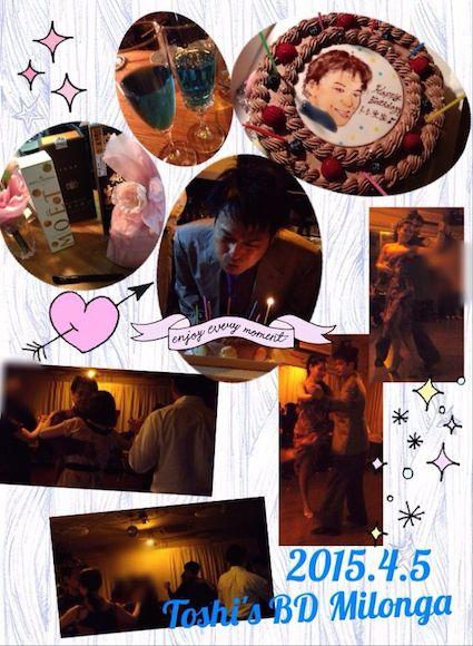 2015_4_5_Toshi's BD Milonga