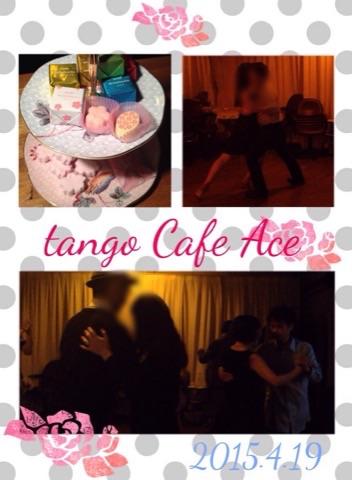 2015_4_19_Tango Cafe Ace