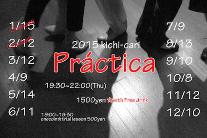 2015_3_12_Practica_info