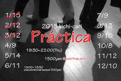 2015_4_9_Practica_info