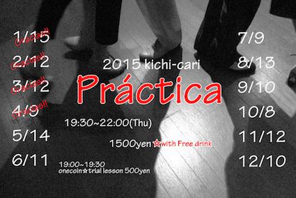 2015_5_14_Practica_info