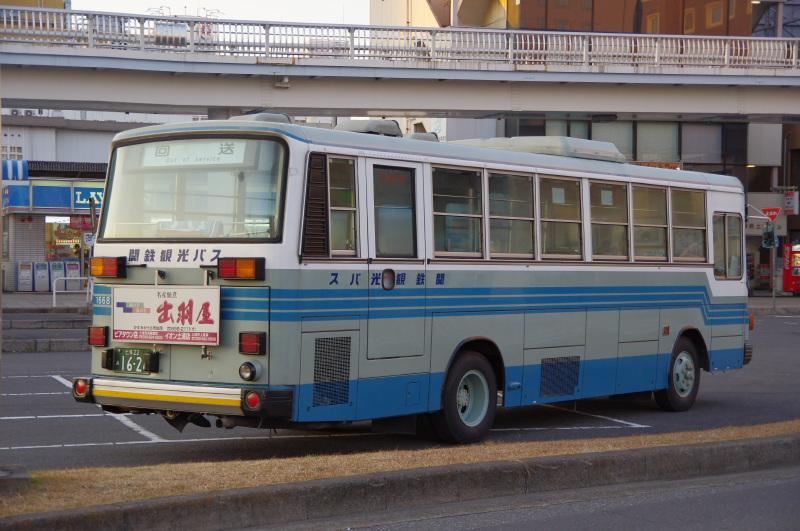 20150104-tsuika5.jpg
