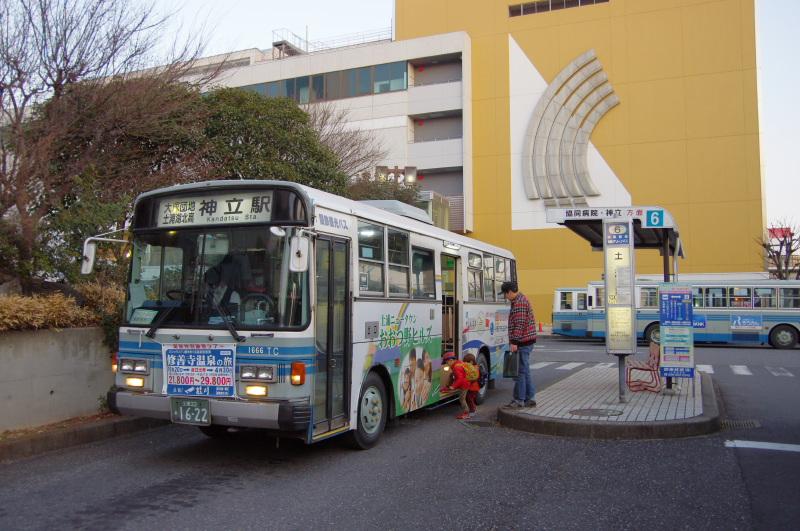 20150104-tsuika6.jpg