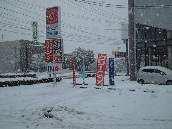 500円玉の雪降り