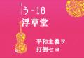 文学フリマ金沢ポスター