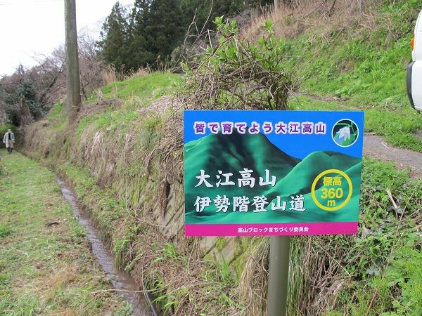 大江高山1