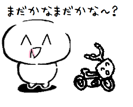 20150706001.png