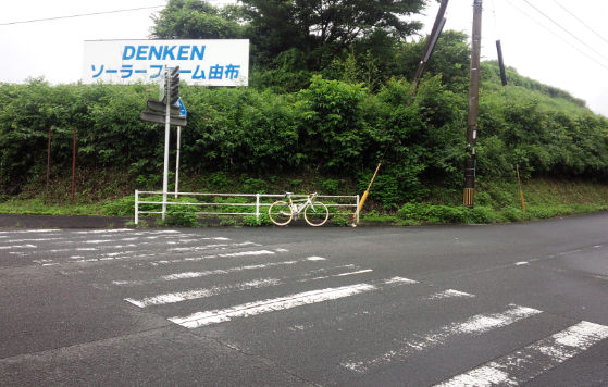 20150706002.png