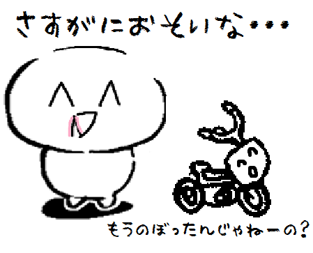 20150706003.png