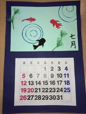 7月カレンダー_R