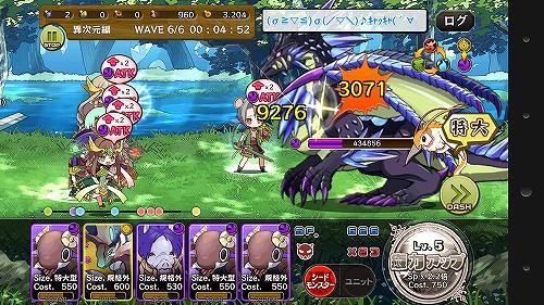 メルクストーリア メルスト 漆黒竜ベルナデッタ 時空の三女神と時かける癒術士 01