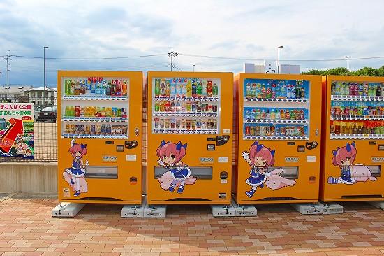 壬生ゆうゆ パーキングエリア 自販機 01