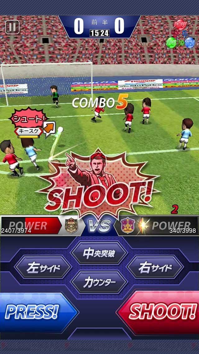soccer_003_cs1w1_640x1136.jpg