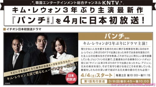 news20150220003.jpg