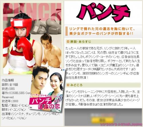 news20150220004.jpg