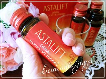 Astalift-001.png