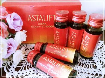 Astalift-008.png