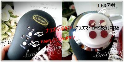 Eternita-010_Fotor.jpg