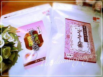 TealifeFruittea-003.png
