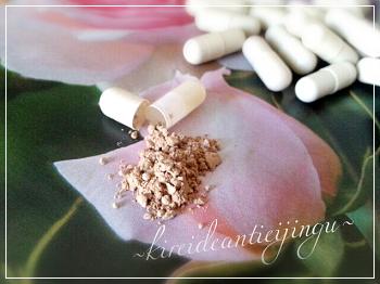 mariaplacenta-005.png