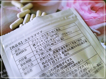 mariaplacenta-006.png