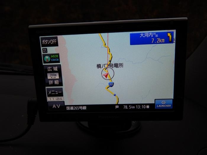 DSCN9221上米良取水堰