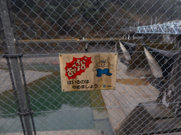 DSCN9229上米良取水堰