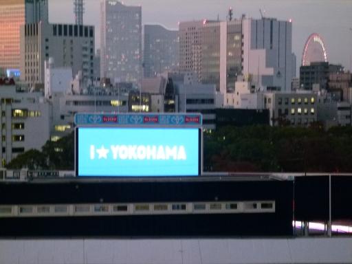 iloveyokohama.jpg