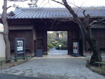 雅俗山荘長屋門