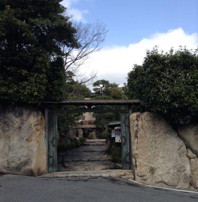 白鶴美術館門