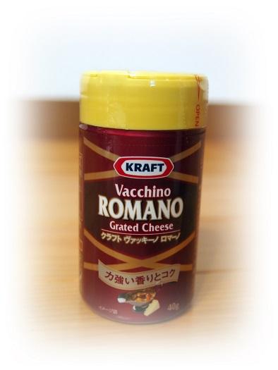クラフト ヴァッキーノ ロマーノ