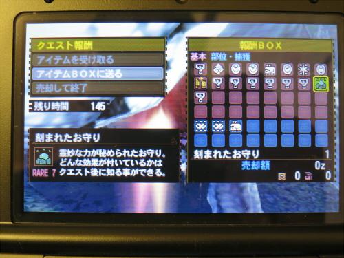 2015年もやっぱりMH4G-23