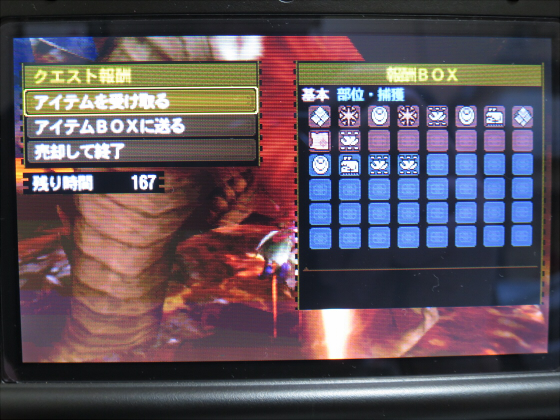 MH4G-頽廃の沼ソロ大剣08