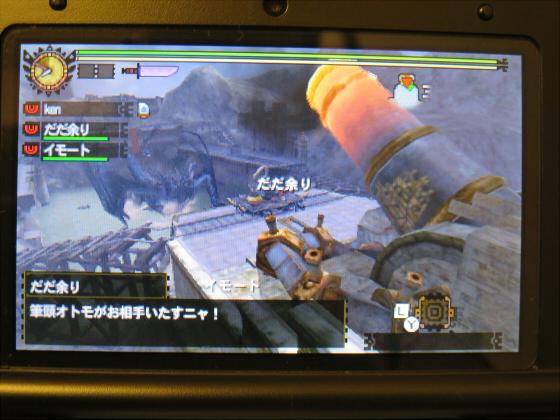 MH4G-頽廃の沼ソロ大剣33