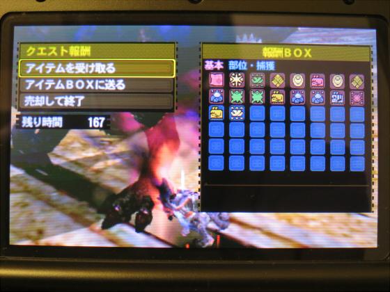 MH4G-頽廃の沼ソロ大剣34