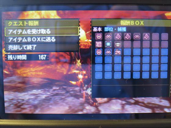 H4G-頽廃の沼ソロ大剣55