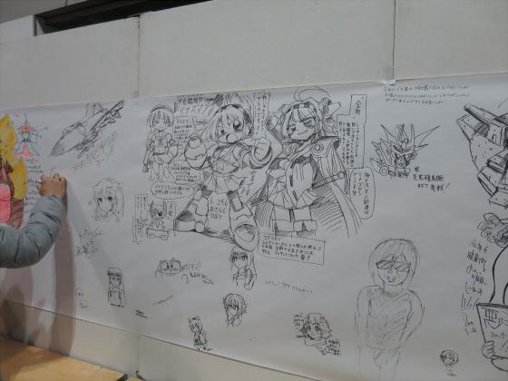 コミックトレジャー25-03