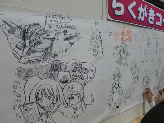 コミックトレジャー25-04