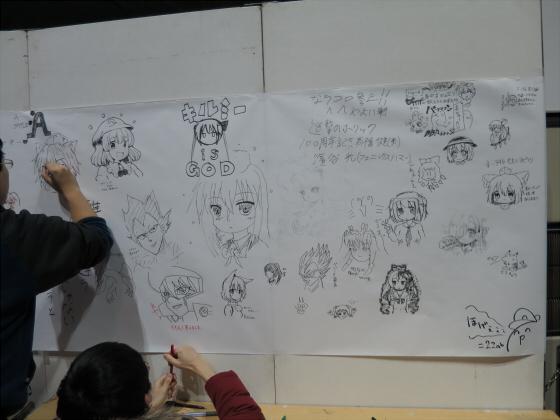 コミックトレジャー25-05