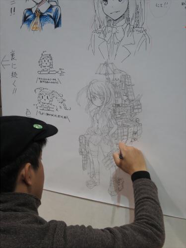 コミックトレジャー25-06