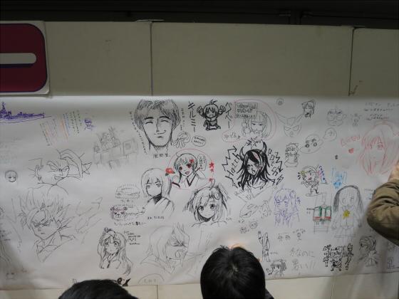コミックトレジャー25-18