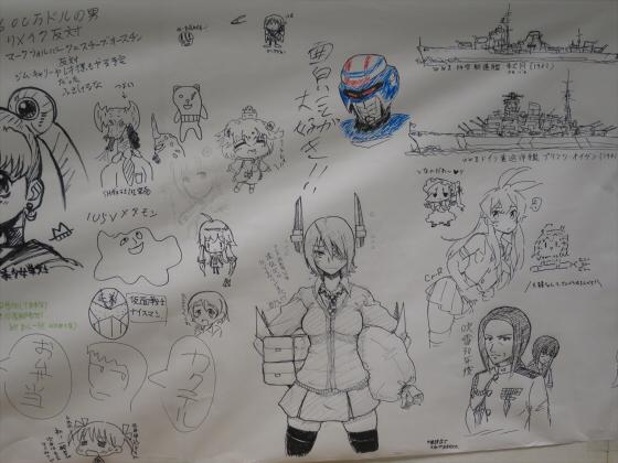 コミックトレジャー25-20