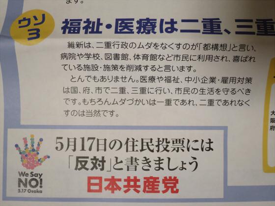 南海浜寺公園駅駅舎19