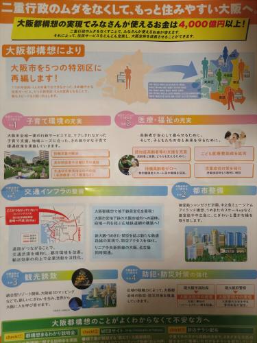 南海浜寺公園駅駅舎24