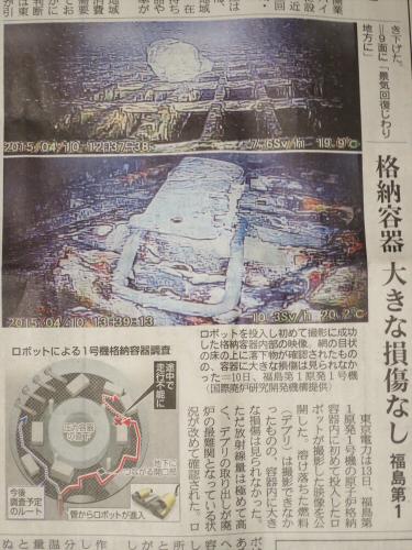 産経新聞眺めてて15-4-11