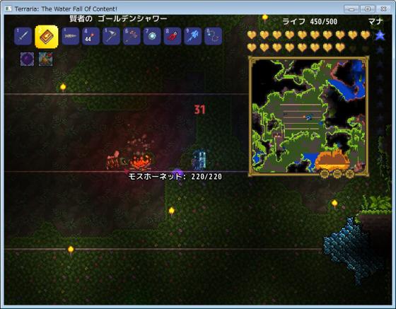PCゲームのテラリア17