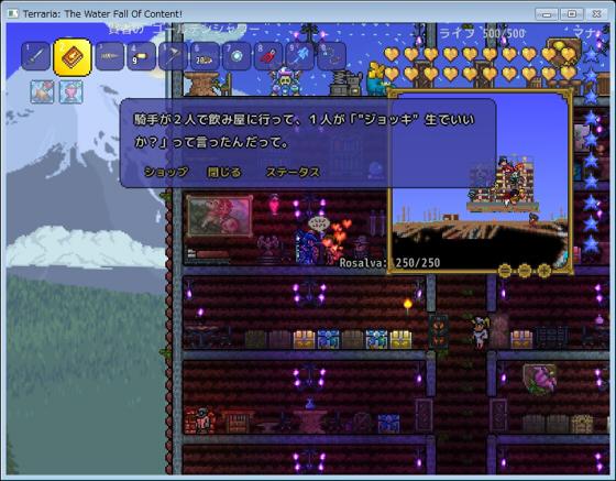 PCゲームのテラリア24