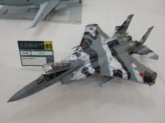 ボークスSMF5-02